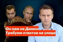 Коррупция в России, 21 век.