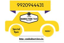 Best Mumbai Pune Taxi Services lowest fare
