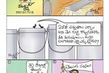 Mahadanandam / #Mahadanandam #cartoonFeature in #Makutam , #ManamPaper's Sunday supplement