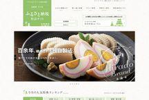 Website(Green)
