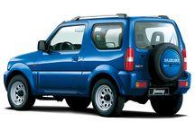 Rent a Car São Tomé e Príncipe