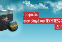 Texnites24