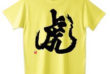 ☆media t-shirts