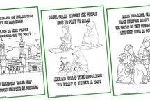 Prophet Muhammed seerah lapbook