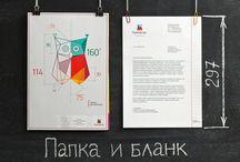 Design / by Juan Luis Valle