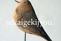 Fugl drivved