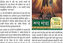 Movie Promotions / #Roopmantra is a proud sponsor of #BombayVelvet