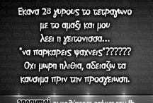 Ατακεσ