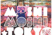 Kyary Pamyu Pamyu / Campañas publicitarias del fenómeno del momento en Japón.
