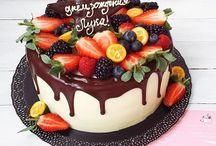 Čoko torty