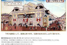 meijiza / #SAKURA #明治座