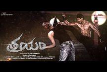 Trayam Latest Action Telugu Movie Teaser 2016 / Trayam Latest Action Telugu Movie Teaser 2016 -  DIRECTION - DR. GAUTHAM NAIDU