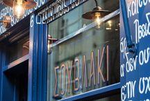 Greek Food Stand Ideas