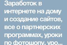 serblog.ru
