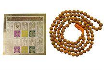 Sacred Altar Shree YAntra