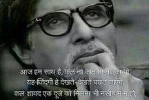 Heart Touching Thought Provoking Insightful