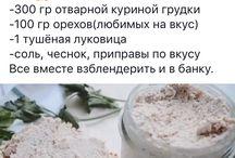 Пп Рецепты