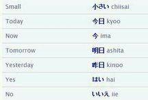 Japan language