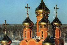Церкви и монастыри.