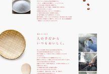 Web Design - Asia