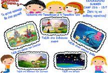 Καλοκαιρινές Δραστηριότητες / Summer Camp για παιδιά 5-12χρ.Απο 15.6 έως 15.7.Εγγραφές έως 30.5 Θα τηρηθεί αυστηρά σειρά προτεραιότητας.Περιορισμένος αριθμός θέσεων.http://www.paramytheniotr
