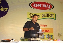 Lokmat Sakhi Manch Cooking Competition