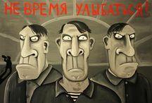 Rosyjskie rysunki