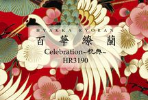 Hyakkaryoran [Celebration]