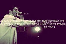 Greek HipHop / Για ολα τα αλανια που παντα ενιωθαν ραπ!!!!