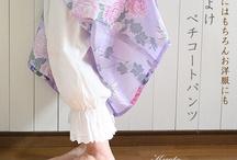 Kimono / 着物