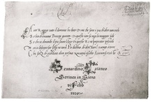 Manuscript: Renaissance (Chancery)