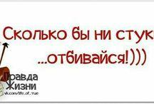 лайк))
