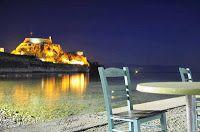 Seabreeze apts Corfu