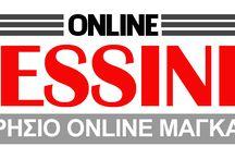 Mεσσηνία /  Ειδήσεις από την Μεσσηνία την Ελλάδα και τον Κόσμο