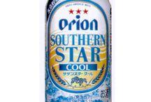 オリオンビール(orionbeer) / 沖縄のビールといえば「オリオンビール」