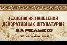 Леонид Ким