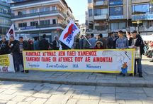 Εργατικό Συλλαλητήριο 12-11-15