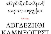font grecia