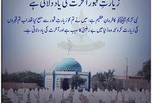 Islamic Month Shaban 08