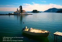 Photos of Corfu island by Giorgio Linardo