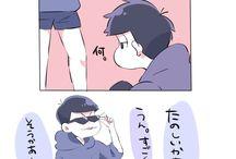 おそ松さん12