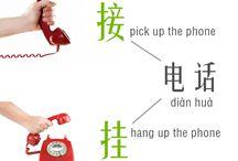 Phone Calls in chinese 打电话