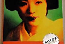 Kiharu Nakamura