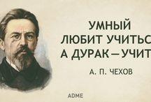 Rusça özlü sözler