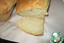 Хочу кушать. Хлеб.