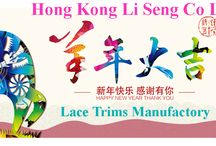 """Happy Chinese Lunar New Year / The Year of The Sheep  """"Hong Kong Li Seng Co Ltd""""  Wish you a prosperous New Year and health body And Kung Hei Fat Choy Good luck and prosperity  Happy Chinese Lunar New Year"""