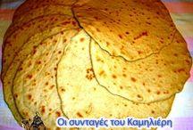 Αραβική πίτα Λειβανου
