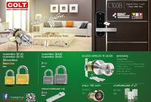 Window&Door Hardware / Window&Door Hardware ,Power Tools , Hand Tools ,Abrasives ,Sealant