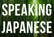 Japanese learning tips and tricks