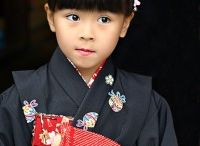 kimona